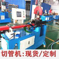 供应管材下料机气动切管机 金属切割机MC-350手动金属圆锯机厂家