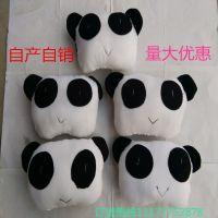 可爱卡通熊猫靠枕 汽车用品头枕 护颈枕 靠垫抱枕自产自销