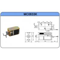 MC0633K保持式电磁铁