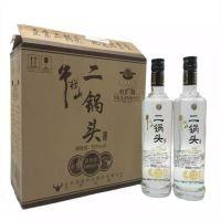 北京牛栏山二锅头 特制10年52度500ml*8瓶整箱装