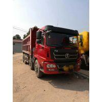 山西忻州国五轻量化10吨前四后八专用货车工程自卸车急售