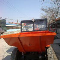 砂石运输的蹦蹦车 沙场两吨前卸式四轮车 料斗可拆卸的前卸式翻斗车