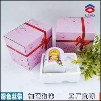 加强型折叠泡沫盒 安全包装盒 马克杯彩盒 泡沫礼盒包装 可定做