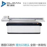 广西华丰厂家直供UV平板打印机、工业级印刷机