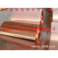 厂家销售 T3紫铜带 高纯度t3紫铜带 可镜面抛光 拉丝 压花加工