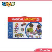 厂家批发40片磁性积木 百变磁铁片积木 高档儿童玩具diy益智玩具