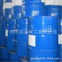 氨基硅油道康宁 XIAMETER MEM-8031 乳液