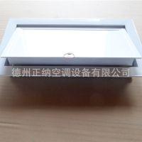 吊顶铝合金检修口 厂家直销 可定制 吊顶式铝合金检修口