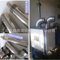鑫德瑞燃气壁挂炉烟管生产线不锈钢波纹管设备厂家直销