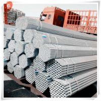 莱芜 大棚管 镀锌管 架子管 Q235B 现货低价 结构制管