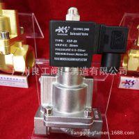 SY5404-02厂家定制SY系列高压高温电磁阀 优质直动式常闭电磁阀
