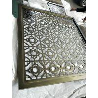 不锈钢屏风中式隔断酒店复古拉丝青古铜不锈钢屏风玄关花格定制