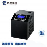 双十二预热冷却液低温循环机上海知信仪器实验室冷水ZX-LSJ-150
