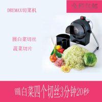 供应日本DREMAX切菜机 DX-100多功能切菜机 圆白菜切丝机 蔬菜切片机