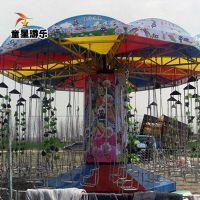 小区报价合理的新型游乐项目 旋转飞椅设备参数