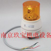 原装进口LRSD-200R-A 日本ARROW回转灯 指示灯 南京玖宝