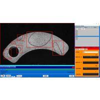 金属制品外观缺陷在线检测,汉特士CCD视觉检测供应