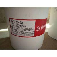 金桥JC-30自保护药芯焊丝E551T8-K2管道药芯焊丝