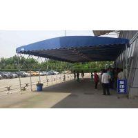 合肥雨棚厂家订做仓库储物篷子折叠仓储雨篷帆布推拉蓬