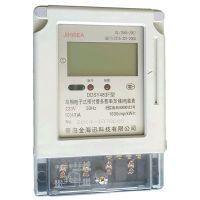 青岛金海迅科技有限公司智能电表厂家158 6307 4035