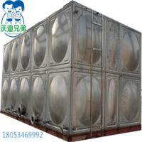 沃迪不锈钢焊接水箱装配式水箱304不锈钢水箱