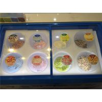 上海尼雅(图)-珍珠冰淇淋批发加盟-廊坊珍珠冰淇淋批发