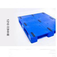 重庆平面蓝色塑胶托盘批发/SP川字型1200*1000平板塑胶托盘报价 平板川字型