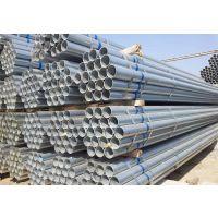 北京镀锌钢管厂家 利达自来水镀锌管 sc镀锌穿线钢管批发