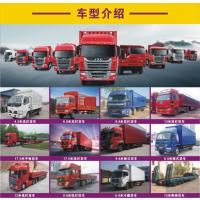 珠海到香港物流货车运输