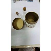 平口纸罐-圆冠包装专业定制-纸罐