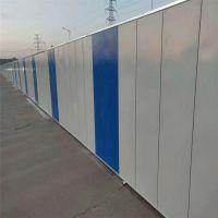 郑州厂家直销市政新型彩钢板围挡 PVC工地隔离围挡防护栏 工程围挡