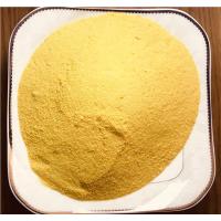 鸡西聚合氯化铝铁;聚合氯化铝价格,红色絮凝剂