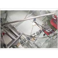 氧化钼管链式输送机,化工行业管链式输送设备
