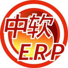五金ERP