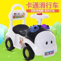 儿童滑行车学步车奶牛四轮溜溜车1-3岁可坐宝宝玩具助步车赠品车