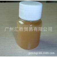 供应各种消泡剂污水处理消泡剂洗涤纺织印染胶浆白乳胶用消泡剂