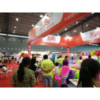 2019第五届广州国际日用百货、家庭用品及消费品展览会