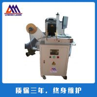 自动激光打标机  激光打标喷码 co2反光材料 自动化激光喷码机