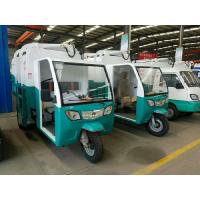 山东青岛电动三轮垃圾车厂家销售3方挂桶式垃圾车价格