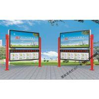 安徽宣传栏广告灯箱标示标牌的制作厂家