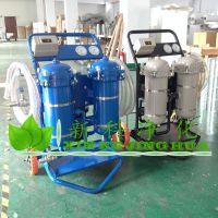 永科净化LYC-40B滤油小车LYC-B40滤油机