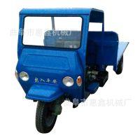料斗可定做的柴油三马子 优质高效柴油运输车 热销工地耐用三马子