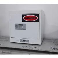 低温药品柜|XT-LBS-030A型|桌上型药品柜桌上型储药柜化学品柜