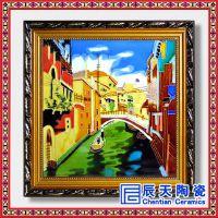 新中式装饰画青花陶瓷器欧式瓷板沙发背景墙书房卧室酒店样板房画