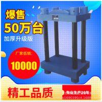 厂家直销 现货供应50-1000T铸铁铸钢反力架 千斤顶校验仪 可定做