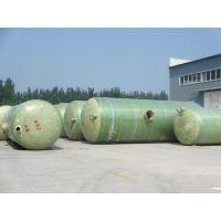 厂家供应优质玻璃钢化粪池 沼气池 沉淀池储油罐 量大从优