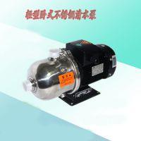 CHL4-20LSWSC全不锈蚀饮用水加压泵管道增压泵