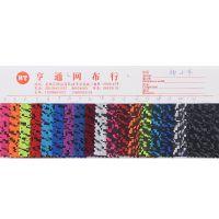 现货色织面料 适用于鞋子箱包等各系列产品
