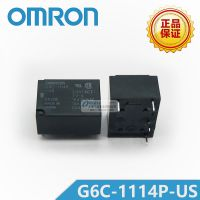 G6C-1114P-US 24V 功率继电器 欧姆龙/OMRON原装正品 千洲