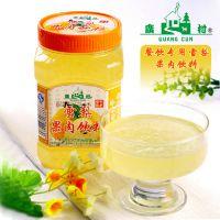 广村雪梨茶酱冰糖雪梨果茶1kg 广村雪梨果肉饮料 广村蜂蜜雪梨茶